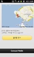 Screenshot of 내이상형찾기