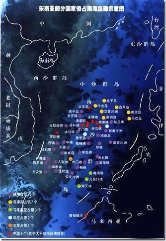 南海局势图