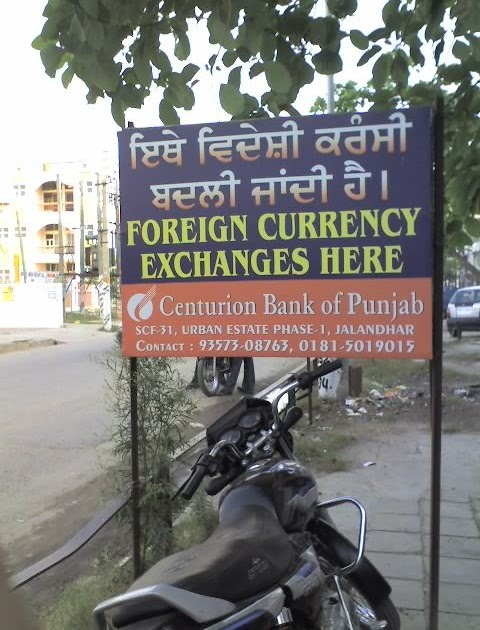 case study on merger of hdfc bank and centurion bank of punjab in india