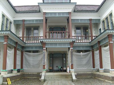 The Prefectural Building Entrance