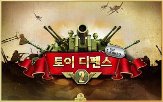 Screenshot of 토이디펜스2 for Kakao