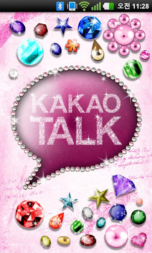 KakaoTalk for Android - Download
