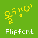 MNOlchaengi™ Korean Flipfont icon