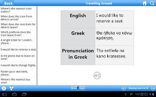 Screenshot of Learn Greek for Tablet