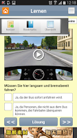 Screenshot of Auto - Führerschein 2015