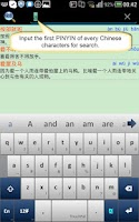 Screenshot of Chinese Idioms Dictionary