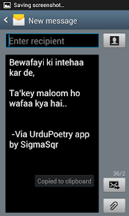 Urdu-Hindi Poetry (FREE) - screenshot