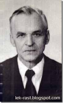 Иван Михайлович Носаль