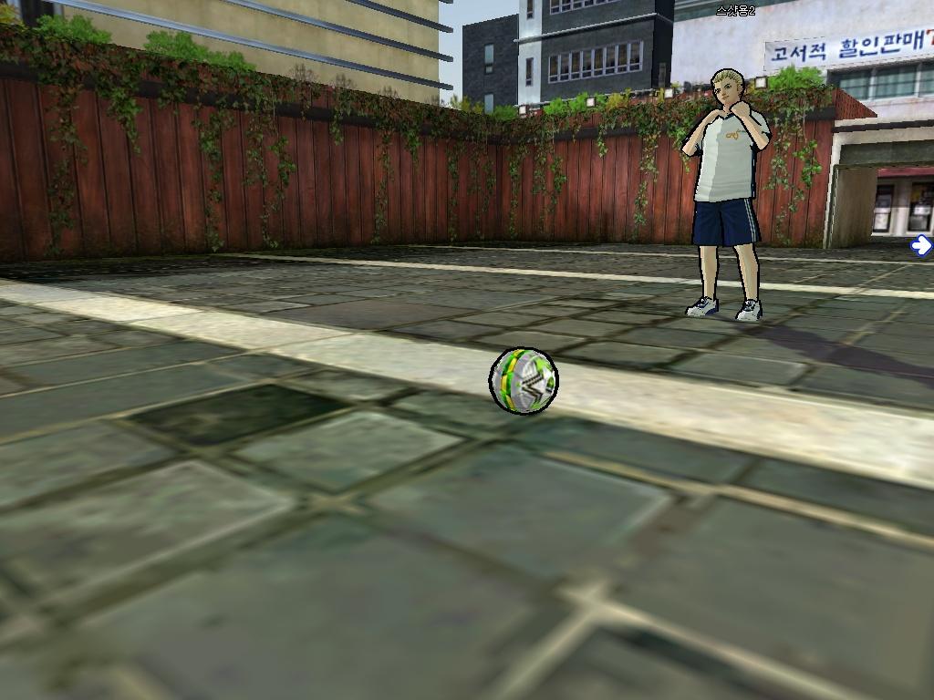 Kickster Online Street Soccer