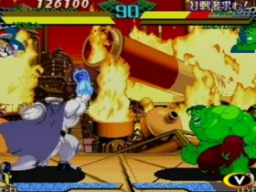 Marvel Superheroes vs Street Fighter