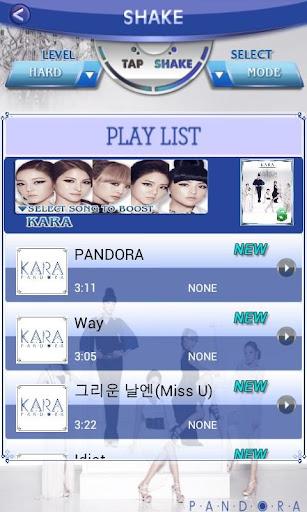 【免費音樂App】KARA SHAKE-APP點子