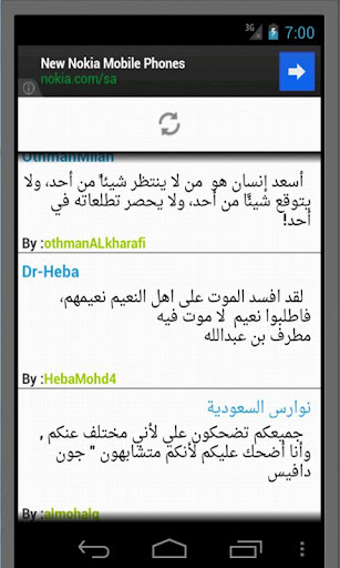 حكم-وأمثال for android screenshot