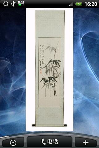 Bamboo of the Chinese Painting
