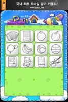 Screenshot of Paint Study_Lite (for kids)