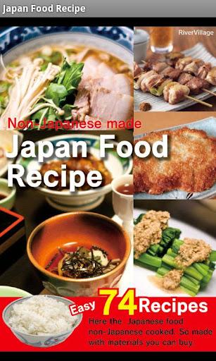 Japan Food Recipe