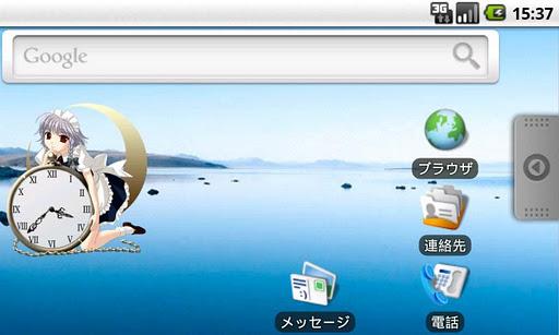【免費工具App】咲夜さん時計-APP點子