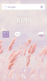 sky walk dodol theme - screenshot