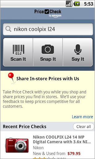 price-check-by-amazon for android screenshot