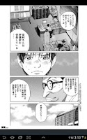 Screenshot of Comic Viewer