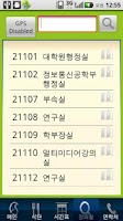 Screenshot of 성균관대학교 자과캠 SMASHinfo