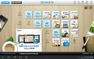 Screenshot of wooribank smartbanking for Tab