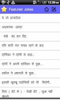 Screenshot of Hindi Jokes ( Chutakule )