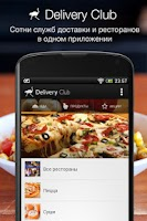 Screenshot of Delivery Club - доставка еды
