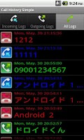 Screenshot of Call History Simple Ad-Free