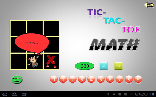 Math flash cards Aplicaciones (apk) descarga gratuita para Android/PC/Windows screenshot