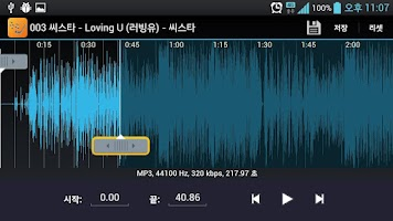 Screenshot of MP3 Ringtone Maker X