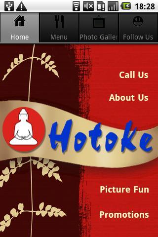 Hotoke