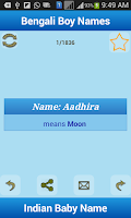 Screenshot of Indian Baby Names and meaning