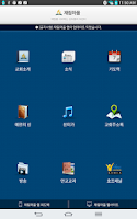 Screenshot of 재림마을