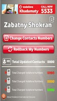 Screenshot of Zabatny Shokran