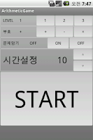 Screenshot of Math Game
