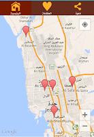 Screenshot of شيوخ العقار