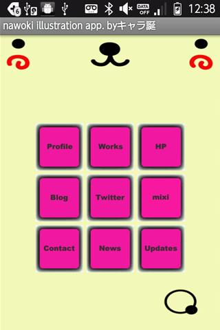 nawoki illustration app.