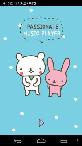 Passionate MusicPlayer-Cute