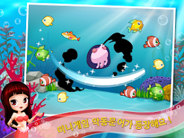 Screenshot of 해피피쉬 for Kakao