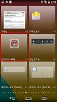 Screenshot of 인피니트(INFINITE) 스티커 (스마트폰 꾸미기)