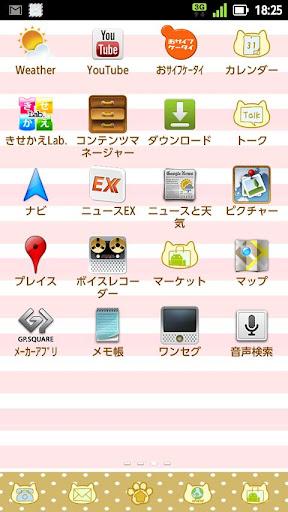 【免費個人化App】みっちりねこ-きせかえLab.-APP點子