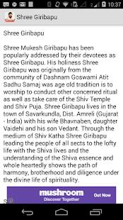 Shree Giribapu APK for Bluestacks