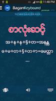 Screenshot of Bagan Keyboard