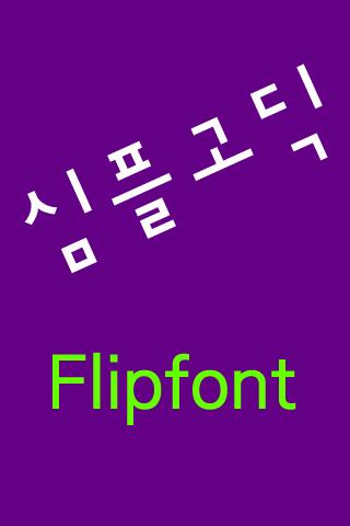 NeoSimplegothic™ Korean Flipfo