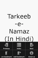 Screenshot of Namaz Ka Tarika
