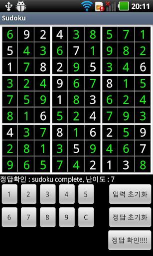 玩娛樂App|SUTOKU Answer免費|APP試玩