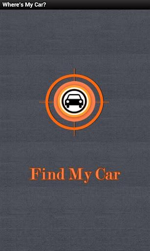 私の車を見つける