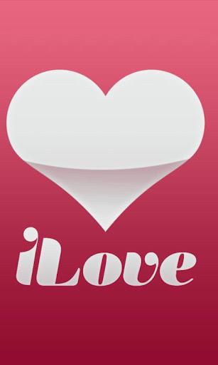 玩免費生活APP|下載iLove app不用錢|硬是要APP