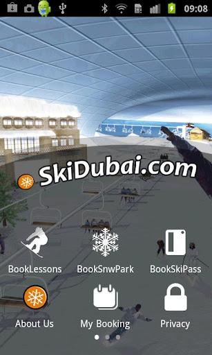 在迪拜滑雪和活動