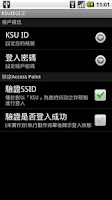Screenshot of 崑山科技大學Wi-Fi快速連線